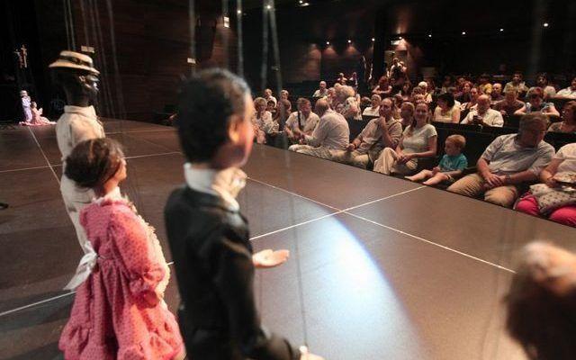 Tía Norica Puppet Theatre