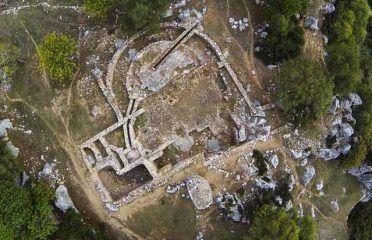 Ocuri Archaeological Site