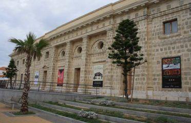 Casa de Iberoamérica (House of Ibero-America)